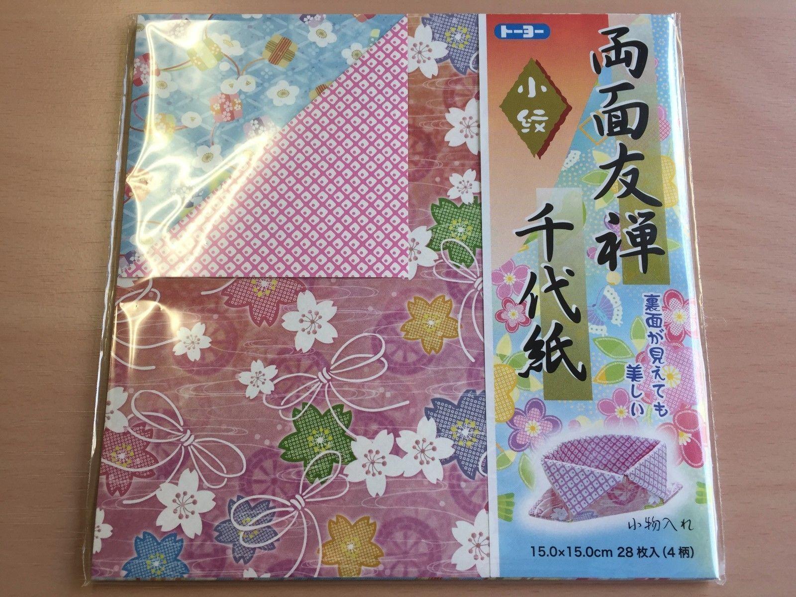 Toyo origami paper yuzen washi chiyogami style 28 sheets 4 designs toyo origami paper yuzen washi chiyogami style 28 sheets 4 designs 150 150mm jeuxipadfo Images