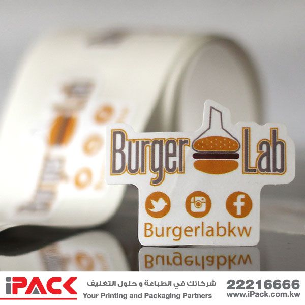 Pin On Stickers And Labels ستيكرات