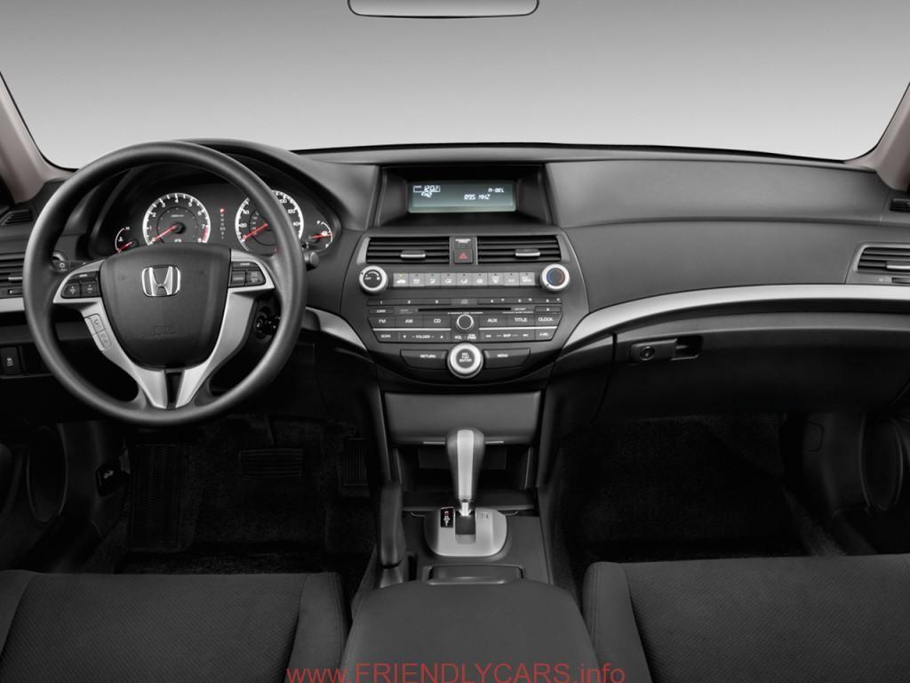 Honda accord 2007 interior car images hd alifiah sites
