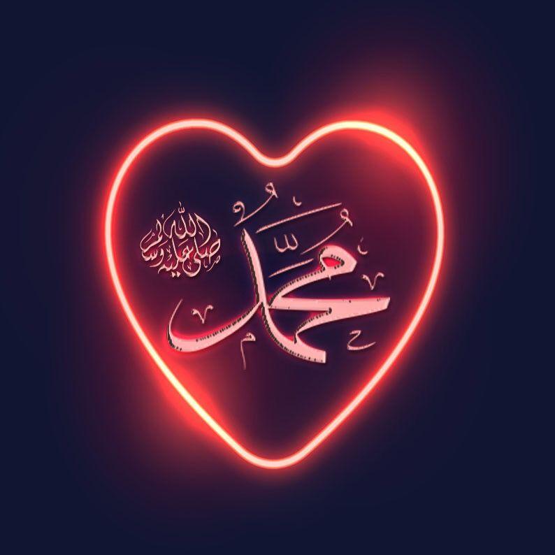 Pin Oleh Printhink 611 Di ت ص ام ي م محمد عليه الس لام Kaligrafi Islam Gambar Gambar Anime