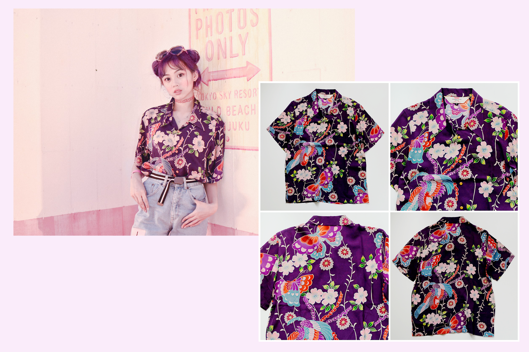 Edgy Yet Soft Styling Japanese Sukajan Souvenir Jackets