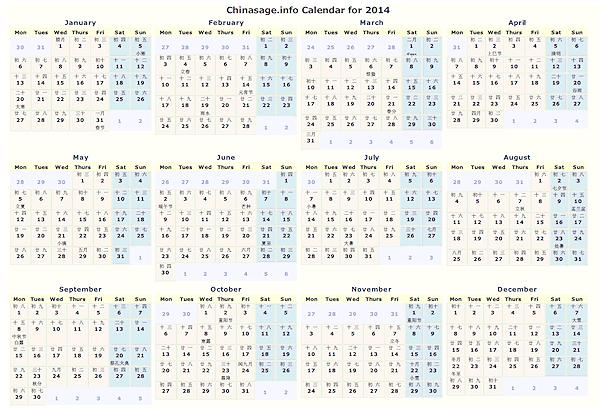 Chinese Lunar Calendar Converter Chinese Calendar Calendar
