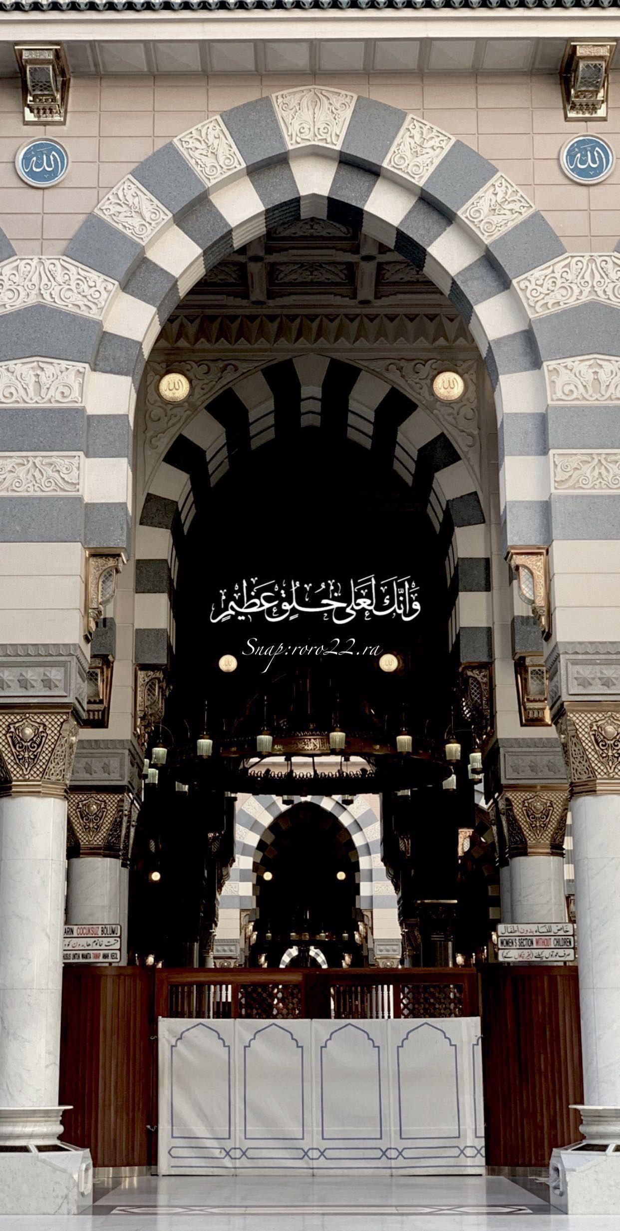 الحرم تصويري Makkah Madina