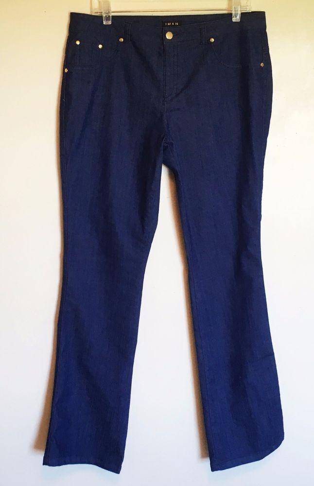 Iman Global Chic Jeans Blue Slip Into Slim Stretch Denim Pant Pull ...