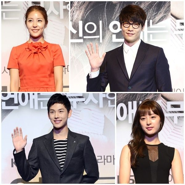 """""""Expect Dating"""" PD Gives BoA 75 Points Out of 100 for Her Acting"""