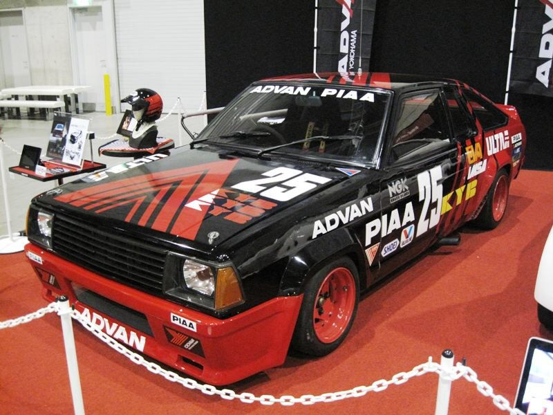 TS cup Racing Datsun B310 | Nissan sunny, Datsun, Nissan