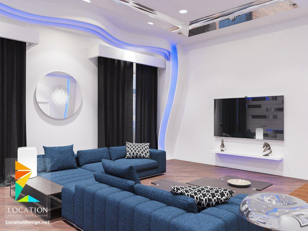 غرف معيشة ديكورات مودرن للصاله 2018 2019 لوكشين ديزين نت Living Room Interior Room Interior Living Room Accessories Decor