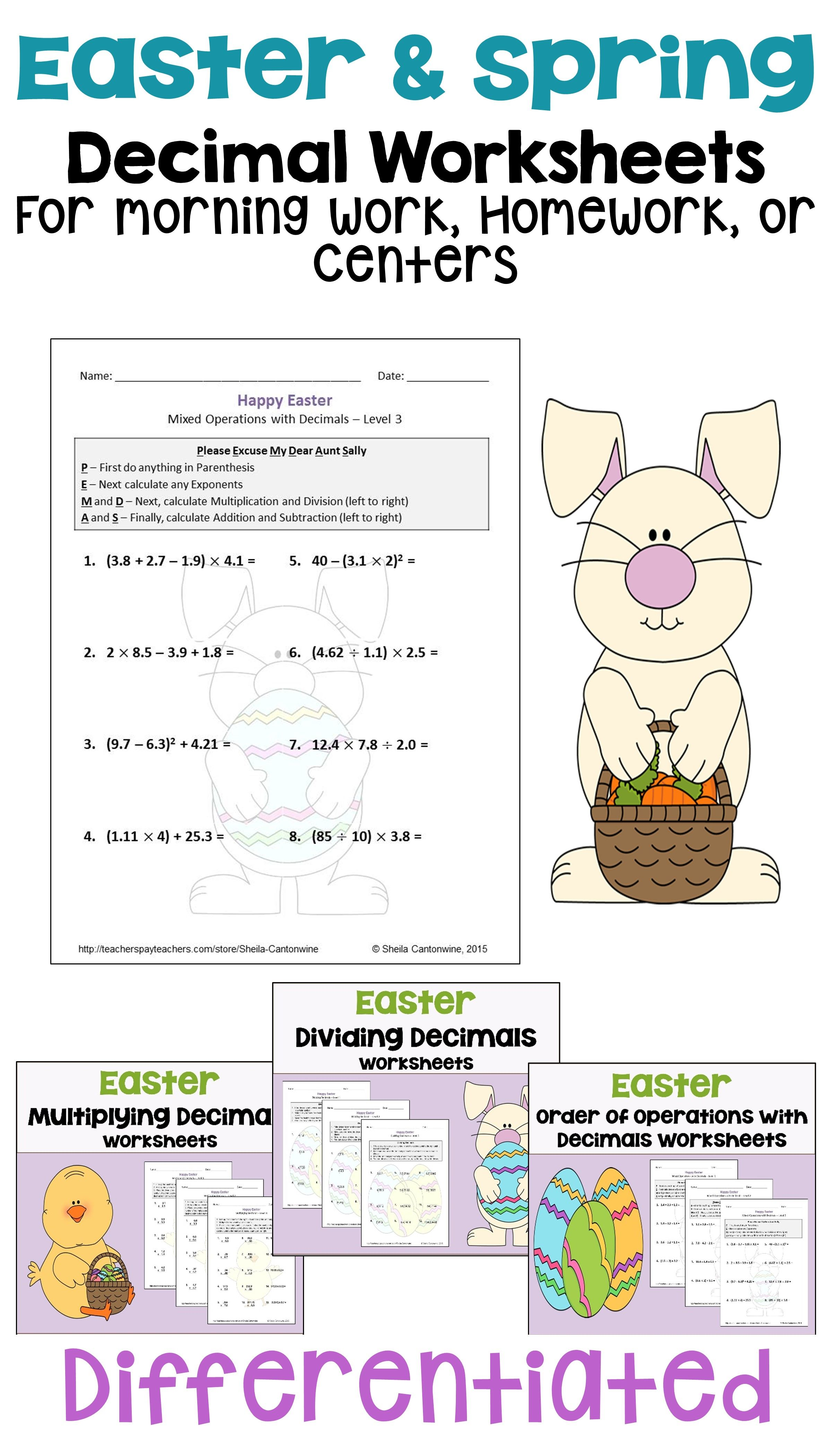 Easter Decimal Worksheet Bundle Differentiated With 3
