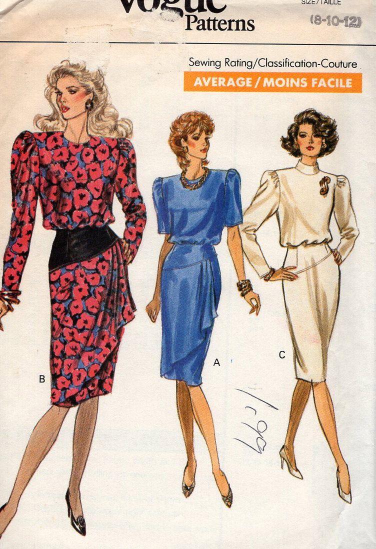 Free Us Ship Sewing Pattern Vogue 7557 Vintage Retro 1980s 80s ...
