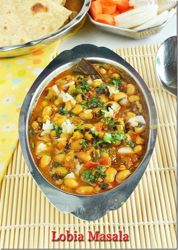 Lobia Masala - Black-eyed Bean Curry - Chavlichi Bhaji