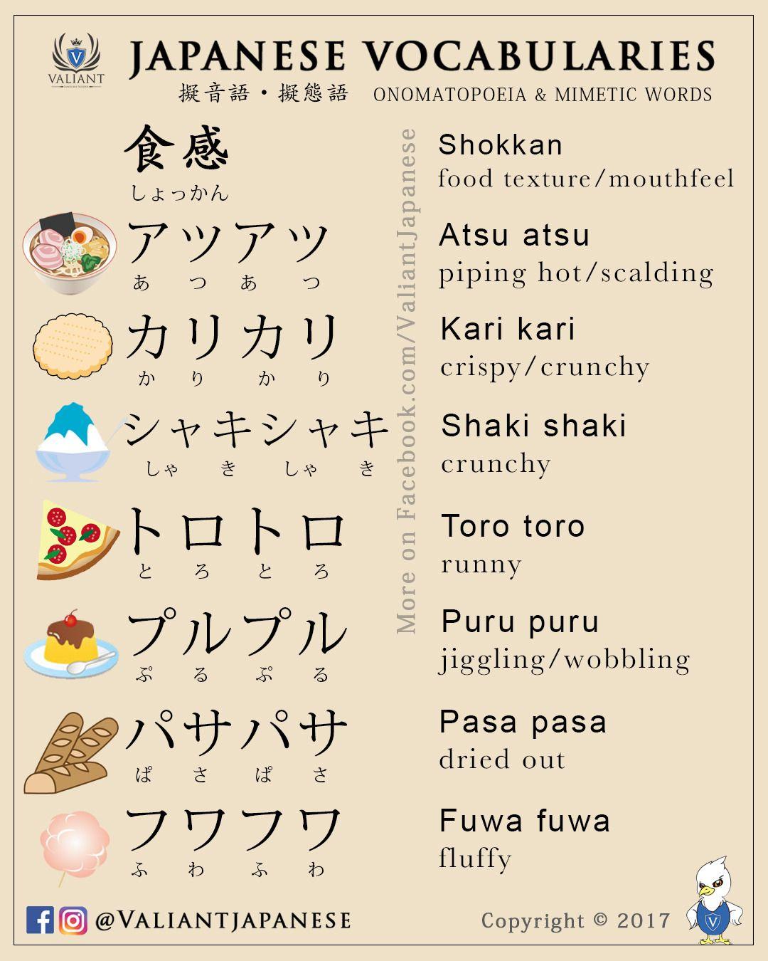 Japanese Vocabulary Flashcards More Flashcards On Stagram Valiantjapanese
