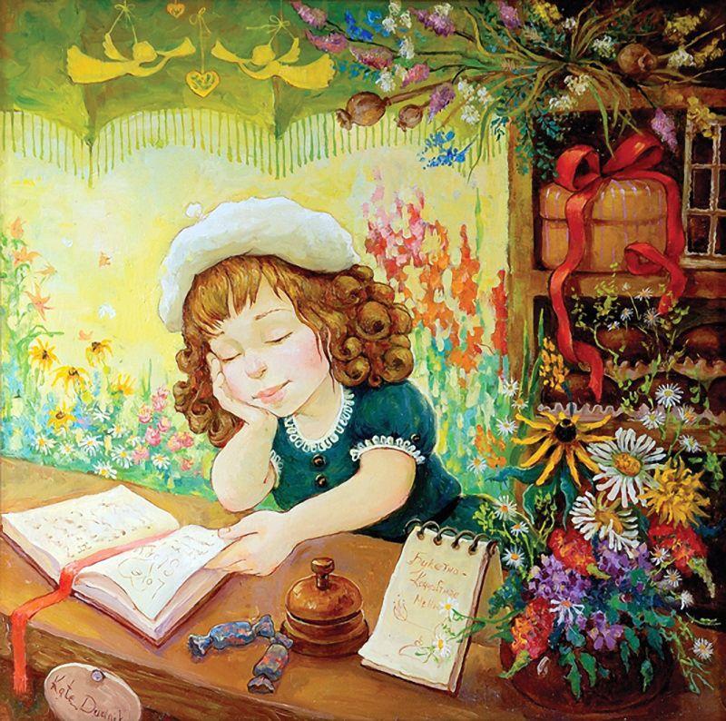 Дню, девушки с книгой открытки