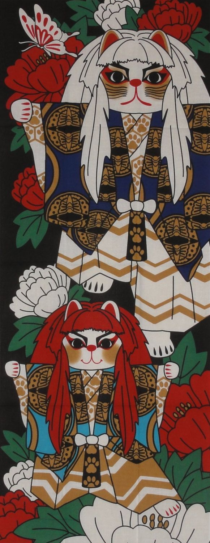 Maneki Neko and Kabuki Motif Tenugui Japanese por kyotocollection