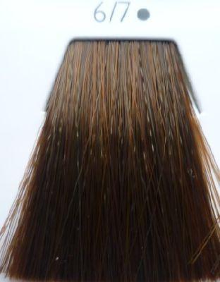 Цвет волос 6 7 фото