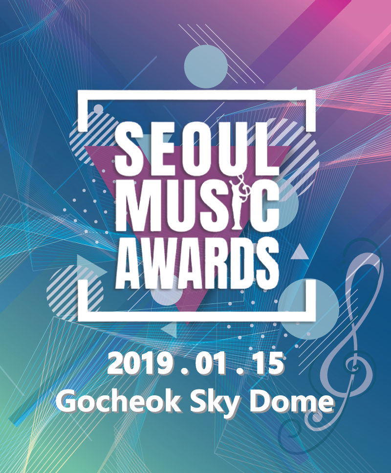 2020 Seoul Music Awards Ticket Package HaB
