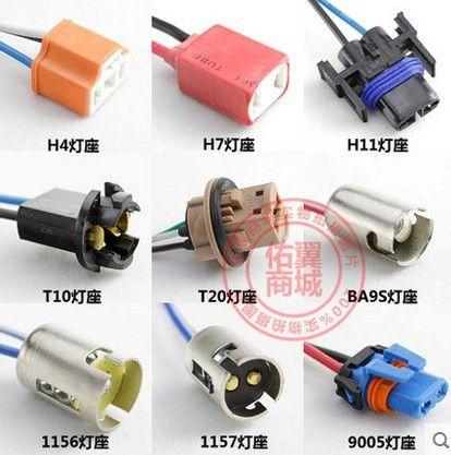 Luckeasy Car Lamp Holder T5 T10 T20 1156 1157 H4 H7 H11 Ba9s 9005 Car Socket Affiliate Lamp Holder Car Lamp