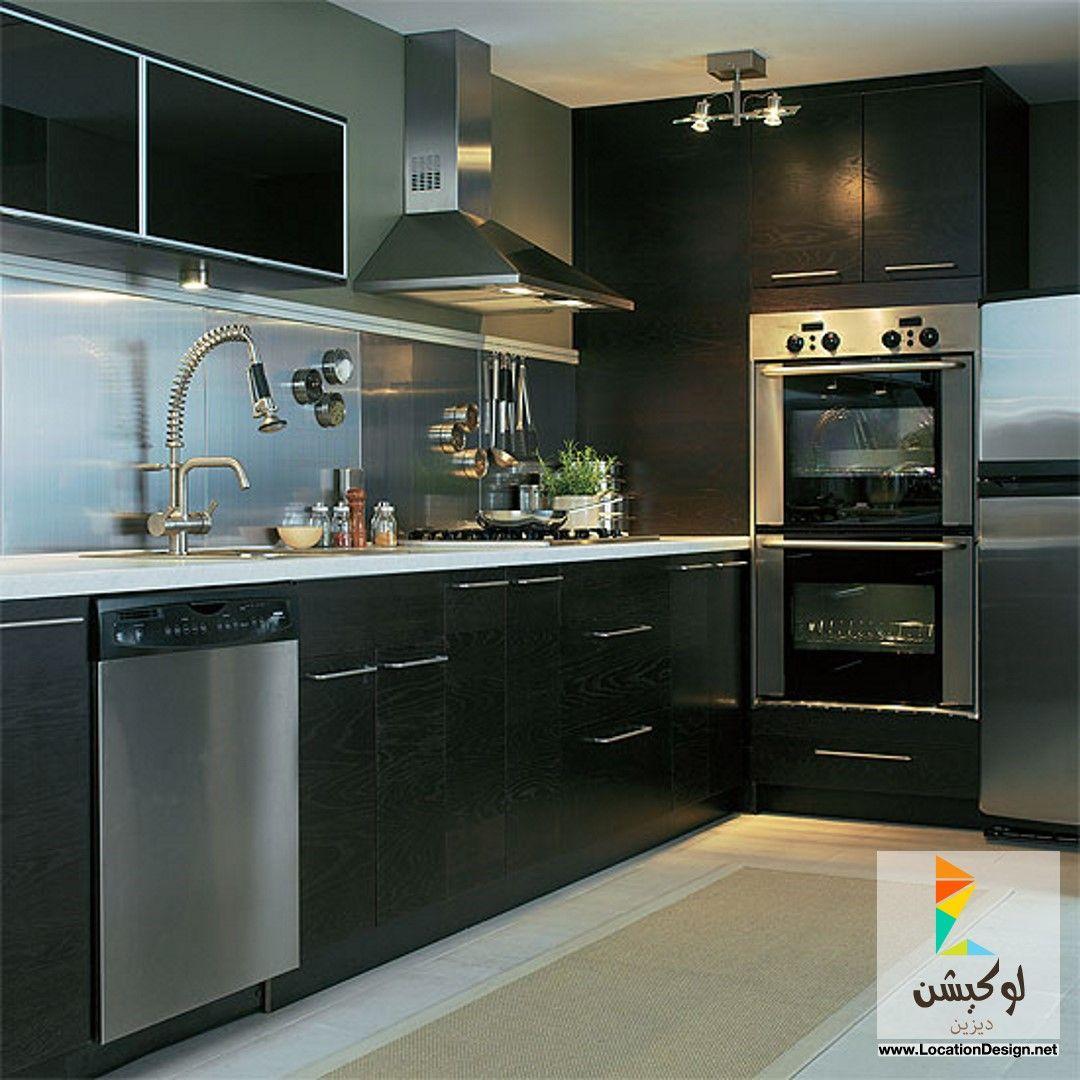 مطابخ خشب حديثه وعصريه لوكيشن ديزاين تصميمات ديكورات أفكار جديدة مصر Ikea Kitchen Design Black Ikea Kitchen Ikea Kitchen Planner