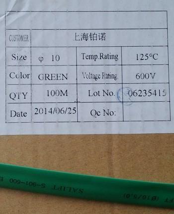 selongsong ciut / selang bakar 10 mm [ 1 meter ] GREEN