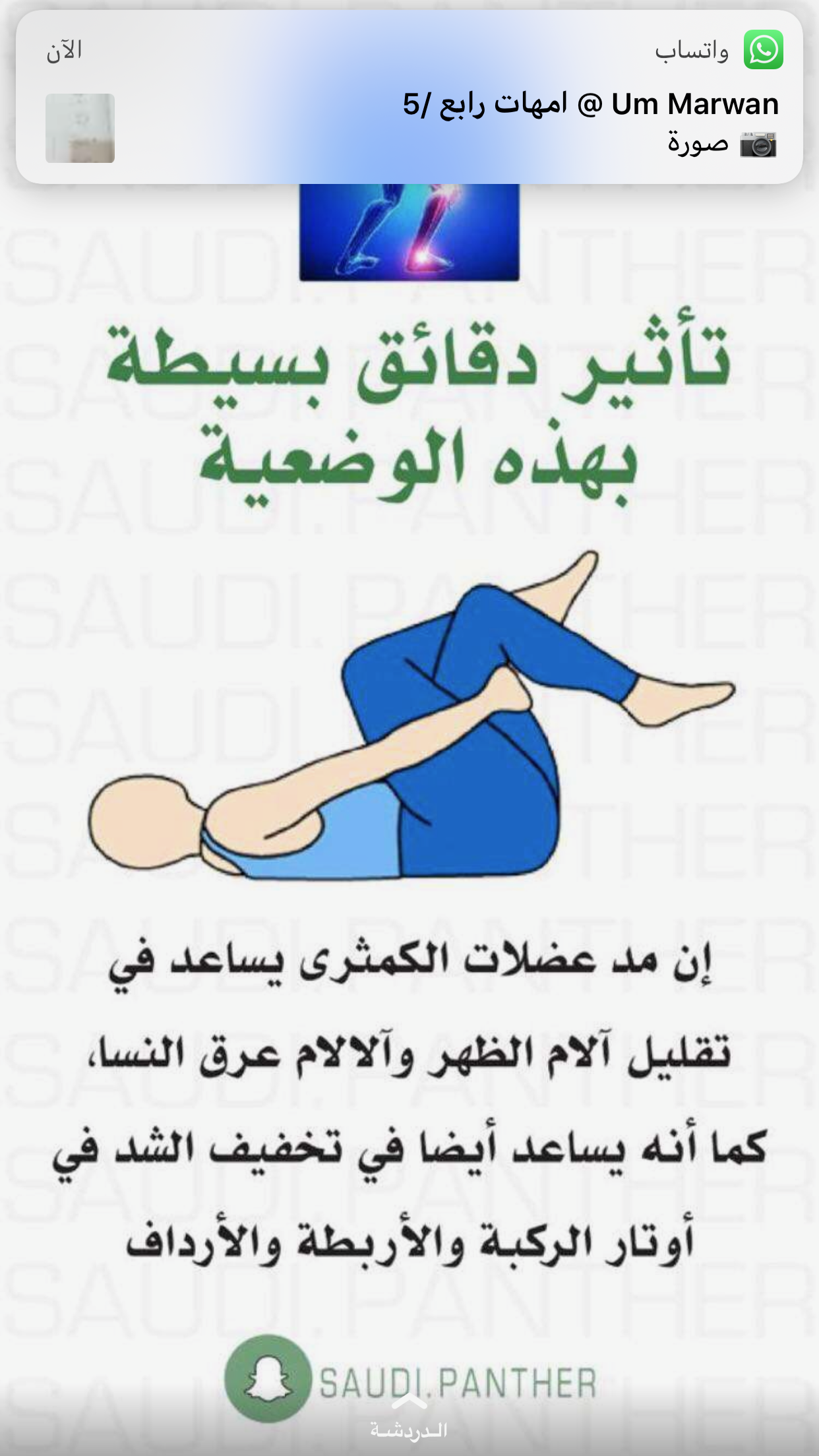 Pin By Tareq Al Sayed On Care Women Cardio Workout Health Fitness Motivation Health And Fitness Expo