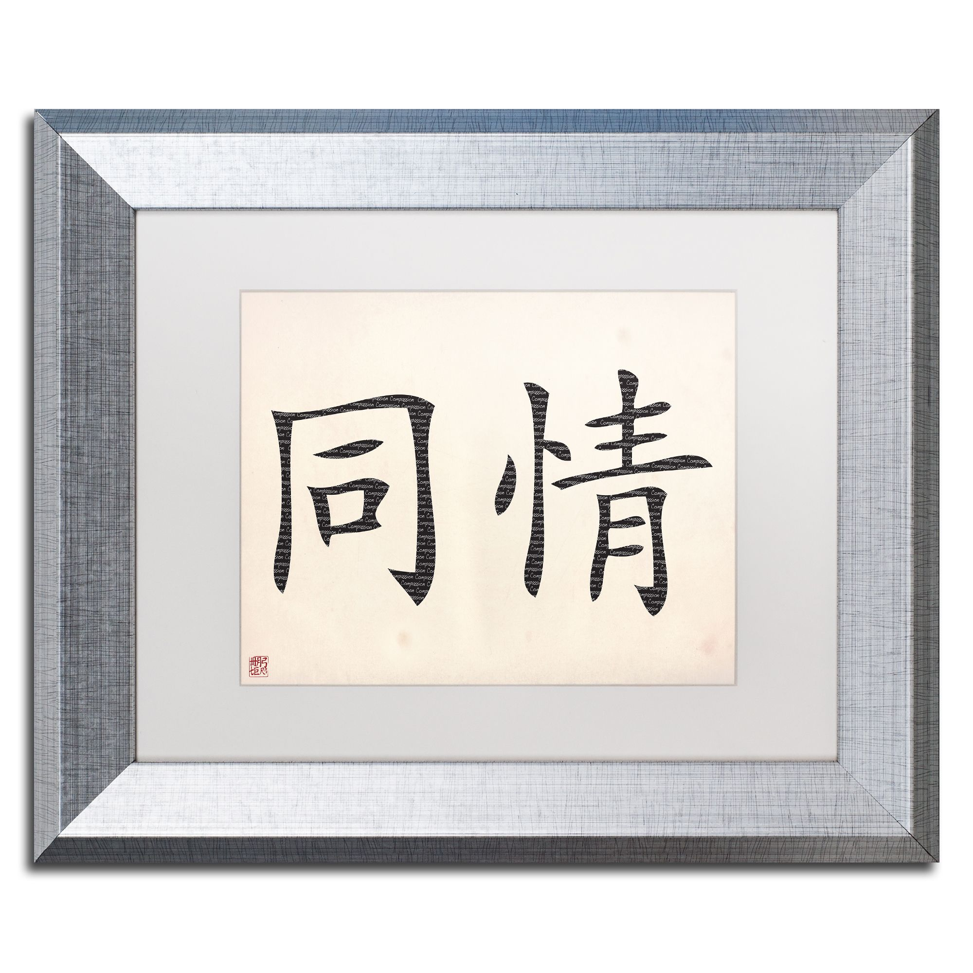 Compassion-Horizontal White\' Matted Framed Art | Products ...