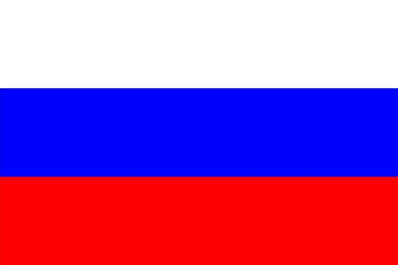 Russia Country Flag Glossy Poster Picture Photo Moscow Soviet