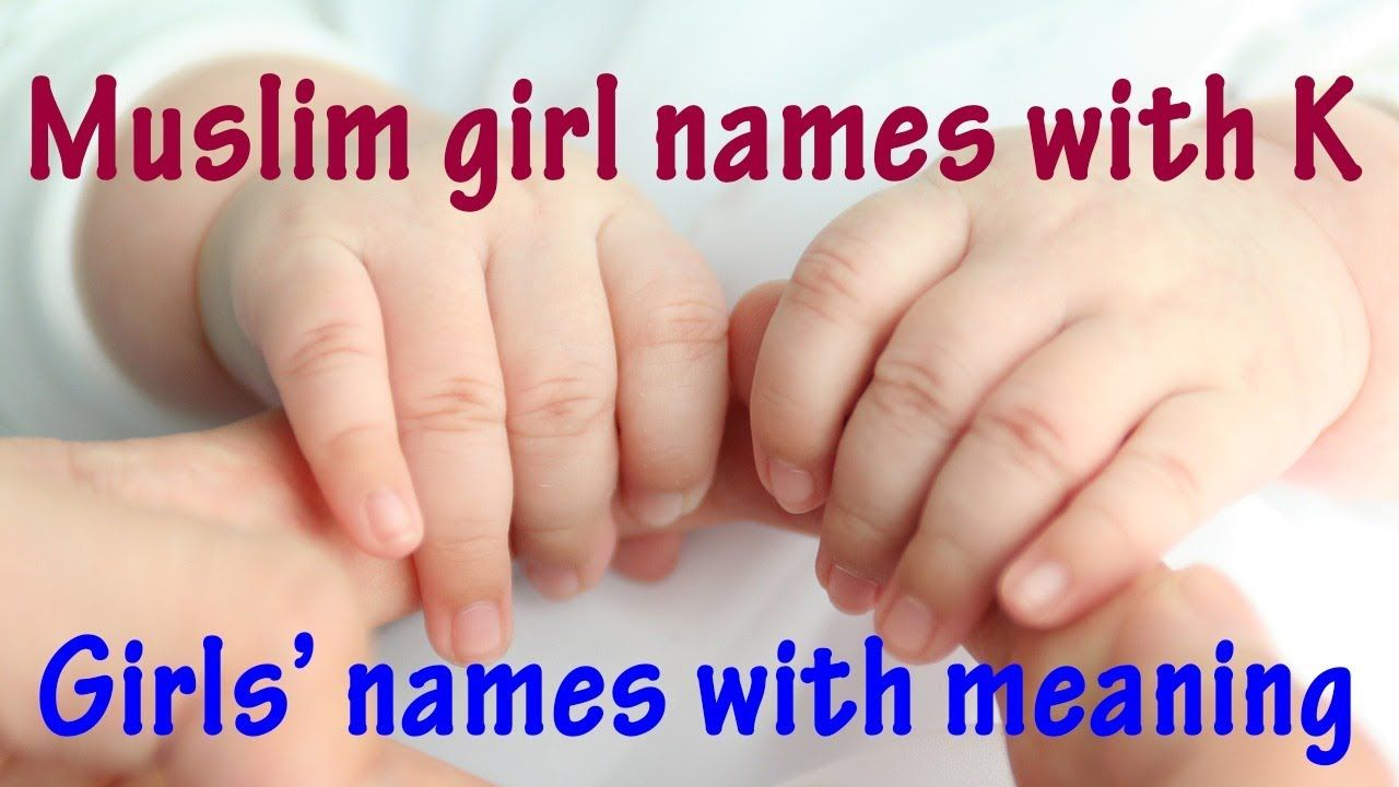 Muslim Girls Name With Meaning Starting With K Modern Islamic Girl Names In 2020 Girl Names With Meaning Names With Meaning Girl Names