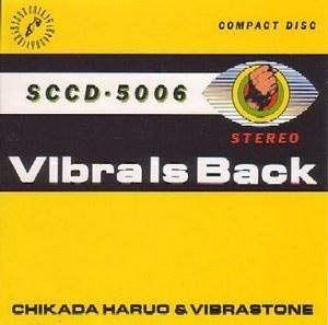 Amazon | Vibra is Back | 近田...