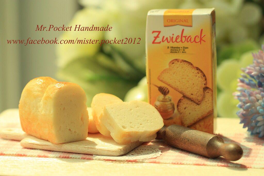 www.facebook.com/mister.pocket2012