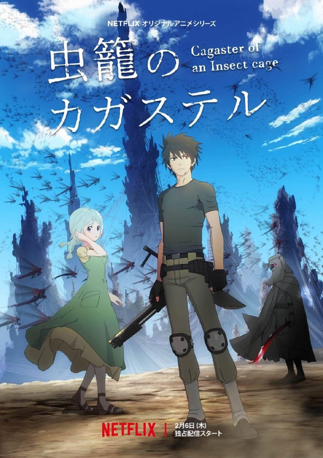 Pin de Gayane en Анимэ en 2020 Anime, Buenas series