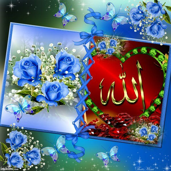 Forever Love Islamic Images Islamic Art Forever Love