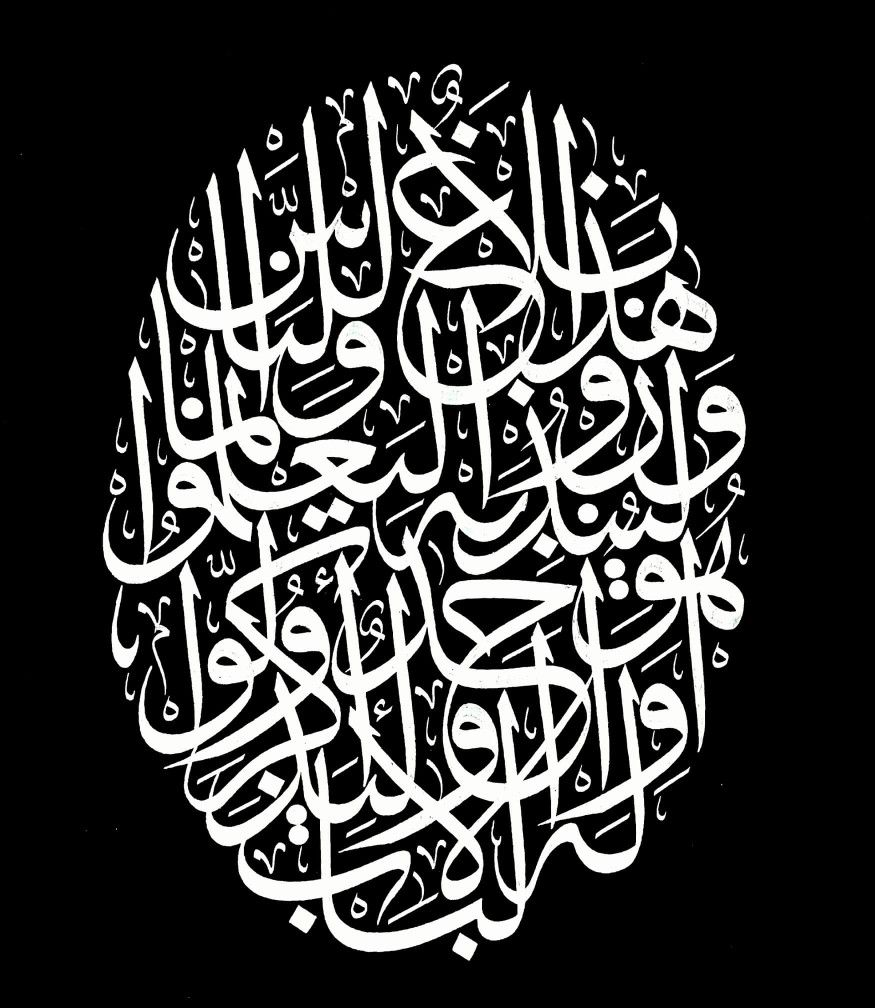abdullah bulum adlı kullanıcının هذا panosundaki Pin