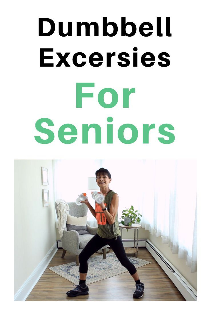 Dumbbell Exercises To Slow Down The Aging Process - Fitness With Cindy