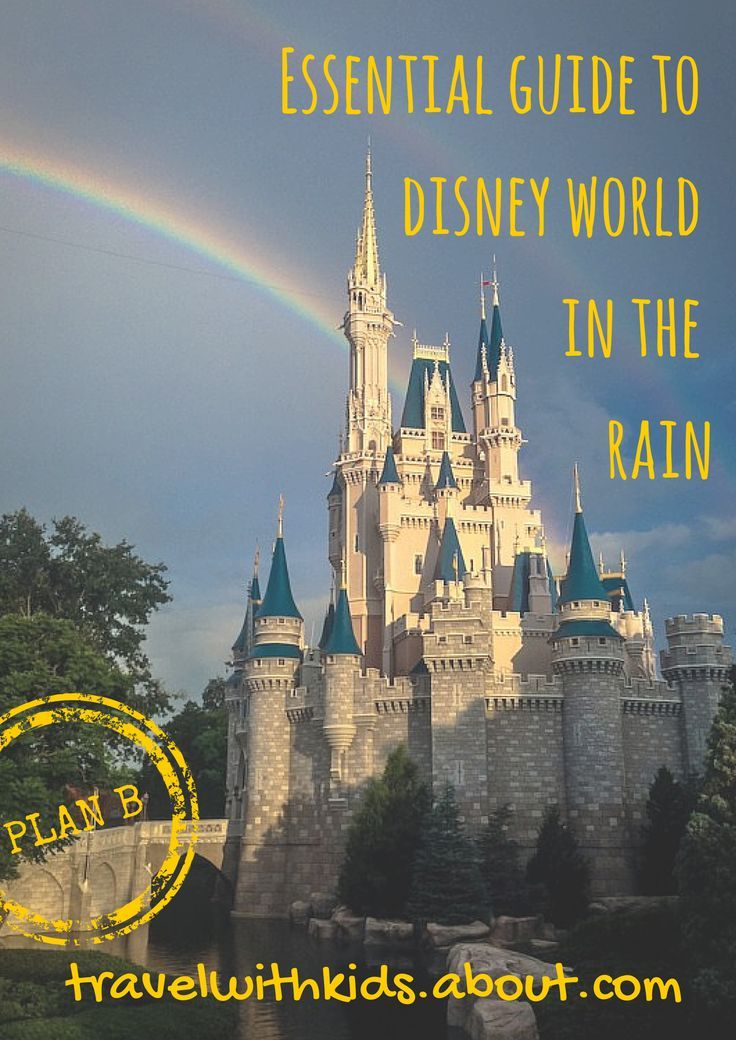 What to Do at Disney World When it Rains | About.com Family Vacations #Disney #familytravel #WDW #DisneyWorld