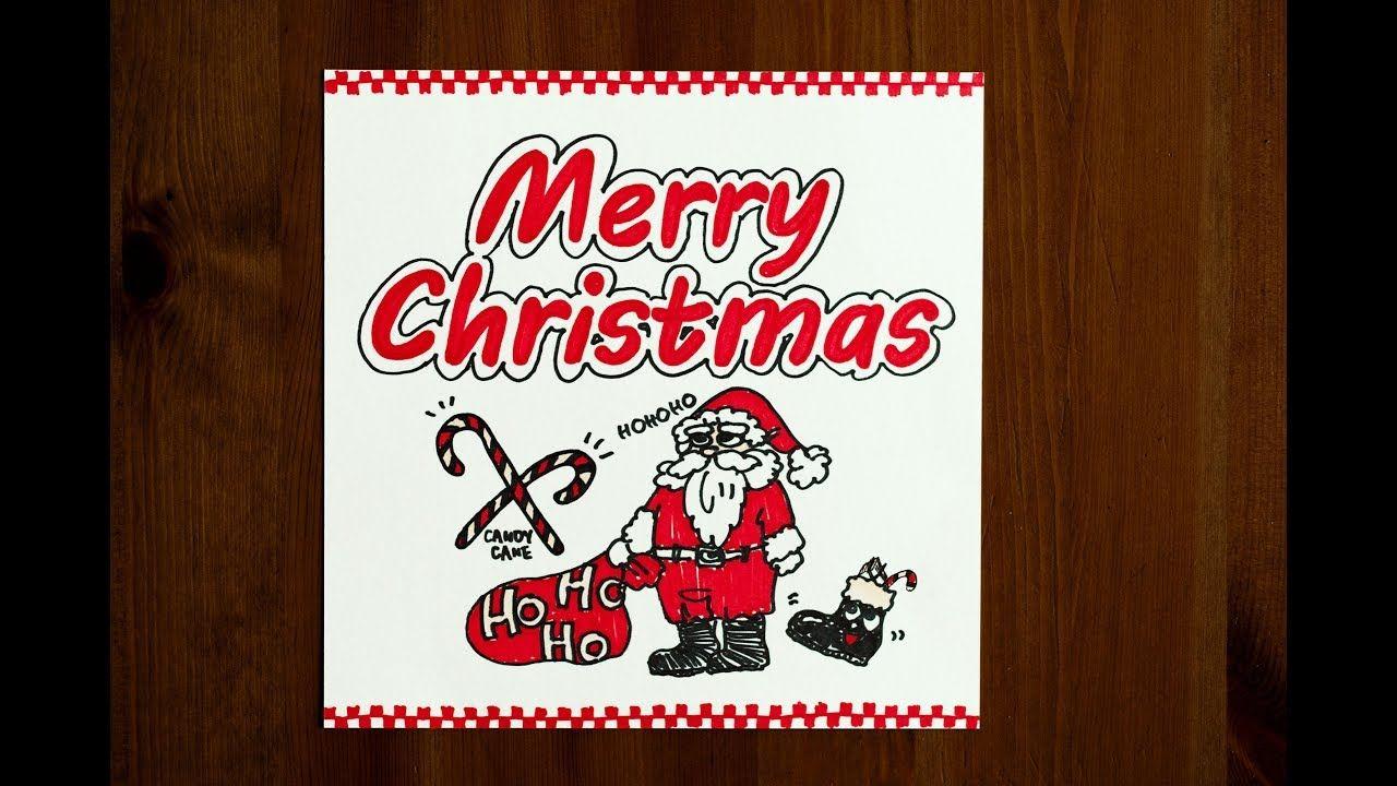 クリスマス用かわいい手書きイラスト書き方 手作りpopカードに
