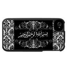 Bismillah Islamic calligraphy Iphone 4 Cover