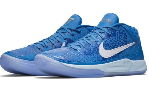 meet 9d28c 8164d Official Images: Nike Kobe A.D. Mid DeMar DeRozan PE   Nike ...
