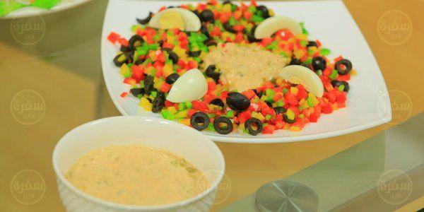 Cbc Sofra طريقة تحضير صوص ثاوزند ايلاند اميرة شنب Recipe Food Breakfast Eggs