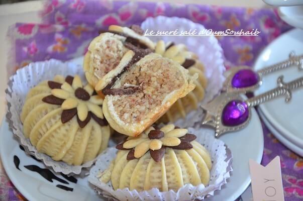 Gâteau Algérien Moderne Pour Mariage 2017 Gout Et
