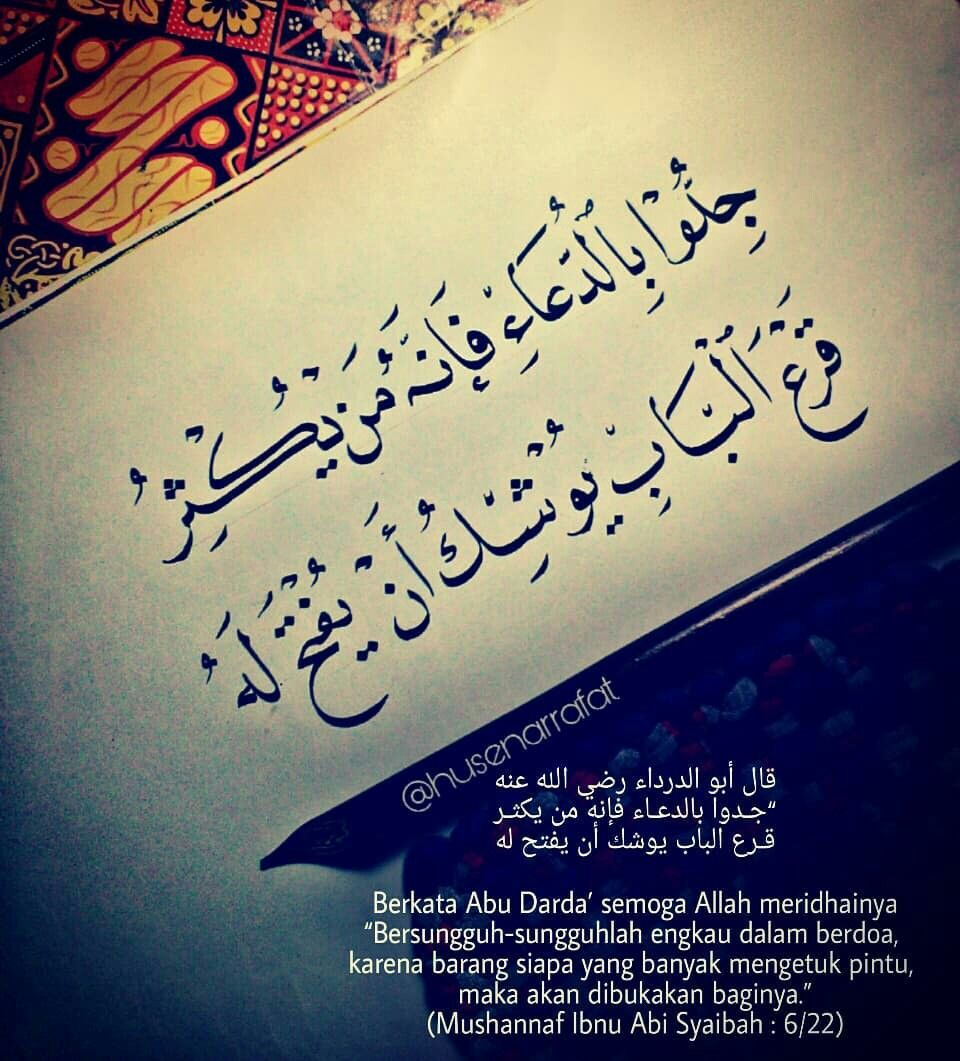 Pin By Lena Abed Mohamed On صور Islamic Quotes Spoken Word Poetry Poems Islamic Information