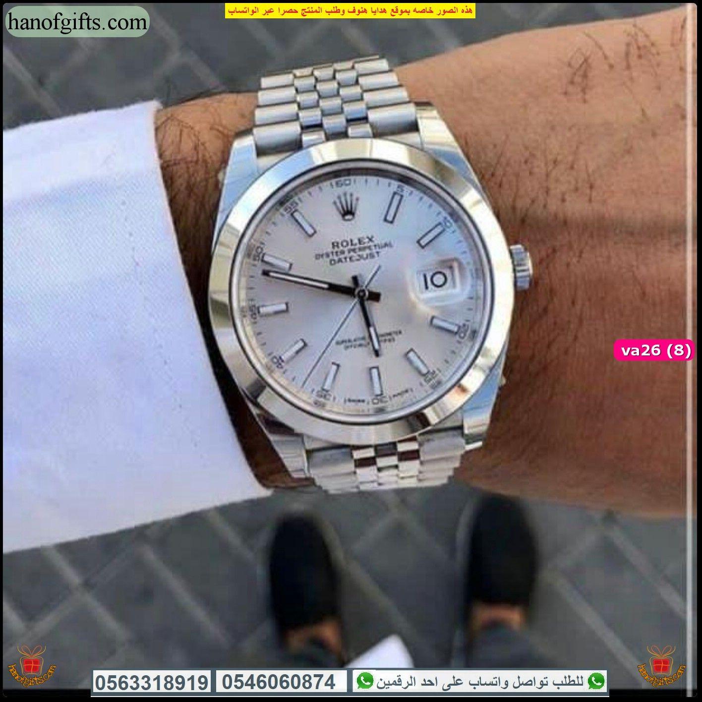 ساعات رولكس كلاسيك رجالي Rolex بقفل عريض مع الملحقات هدايا هنوف Silver Watch Accessories Silver