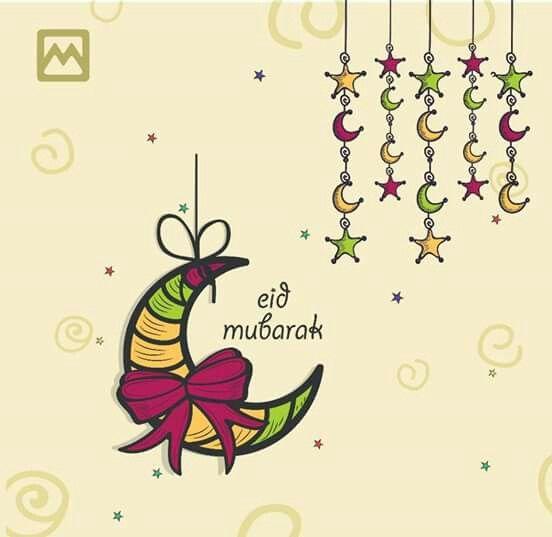 Image By Samia Abu On Eid