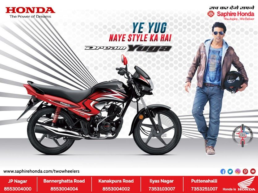 The All New Dream Yuga Which Has Been Designed And Created Especially For India Now Comes With Combi Brake System With Equalizer Honda Honda Bikes Car Dealer