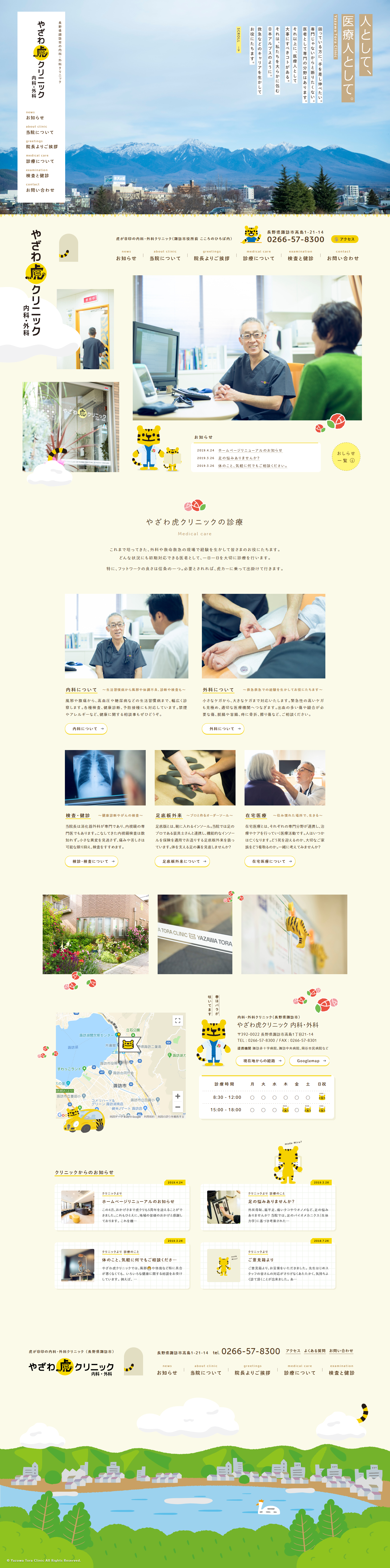 Web Design おしゃれまとめの人気アイデア Pinterest You Design デザイン Webデザイン ウェブデザイン