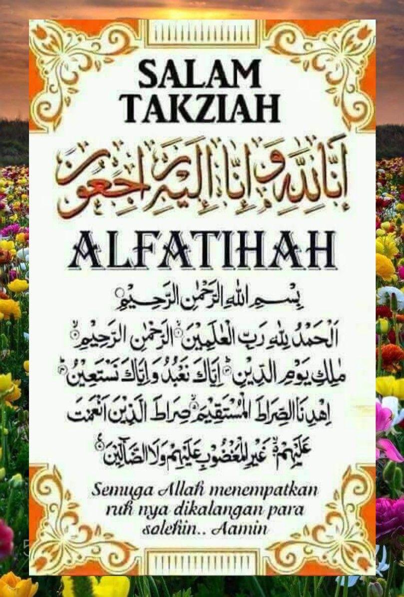 Innalillahi Wainna Ilaihi Rojiuun Al Fatihah Islamic Quotes Doa Islam Words