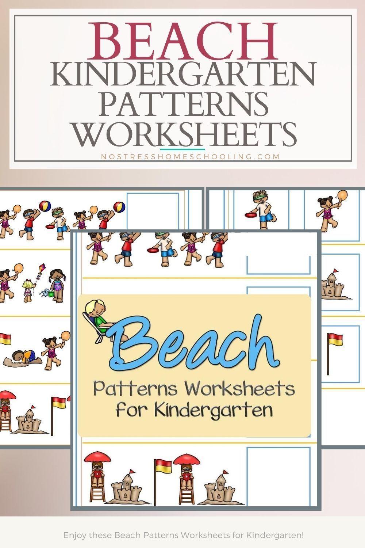 Beach Patterns Worksheets For Kindergarten Kindergarten Worksheets Pattern Worksheets For Kindergarten Pattern Worksheet [ 1500 x 1000 Pixel ]