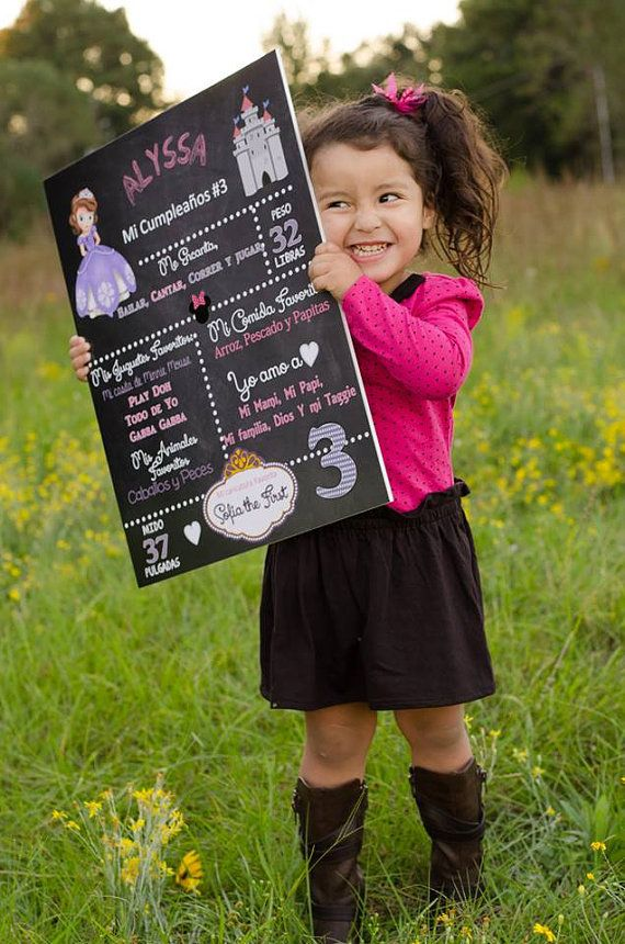 sofia the first theme birthday poster board sign 16x20 sofia the