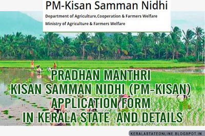 PRADHAN MANTHRI KISAN SAMMAN NIDHI (PMKISAN) APPLICATION