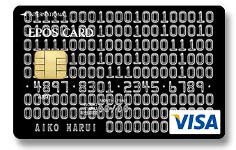 25 Weirdest Funniest And Coolest Credit Card Designs Of All Time Shrinkage Is Good Credit Cards Credit Card Design Best Credit Cards Design