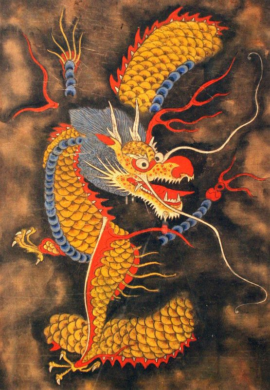 Korean Dragon: Antique Korean Dragon Painting Exploding With Life And