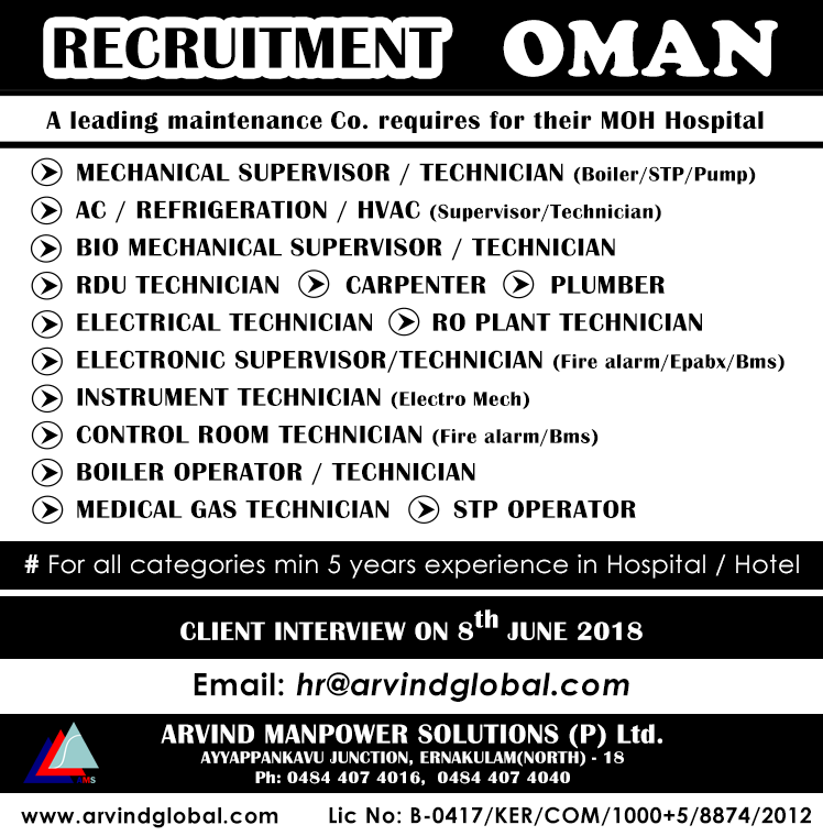Interview on 8th June 2018 @ Kochi Oman Jobs #OmanJobs